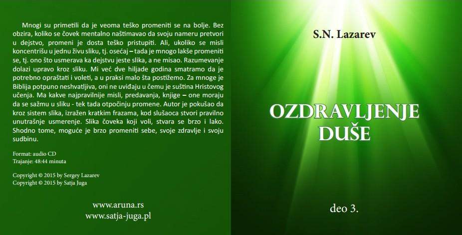 CD Ozdravljenje duše 3. deo S.N. Lazarev