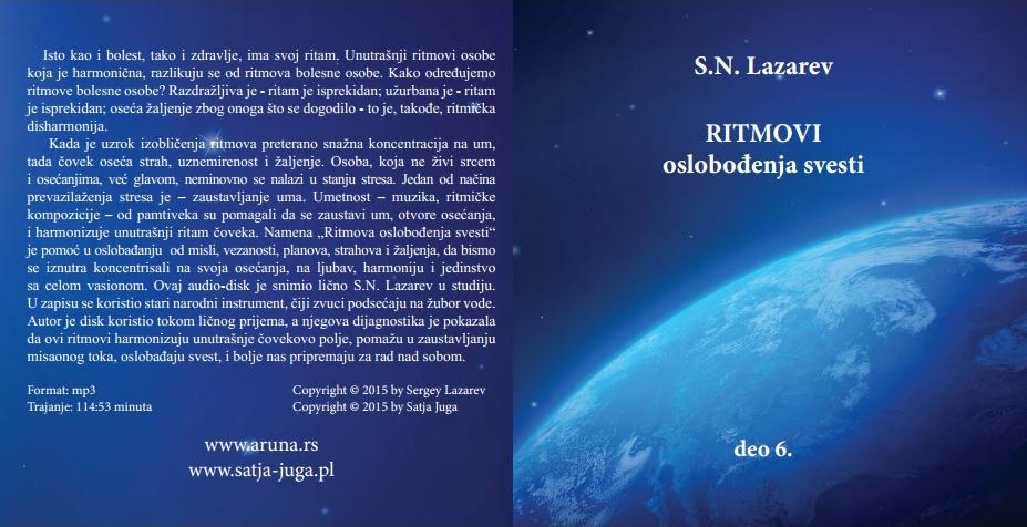 CD Ritmovi oslobođenja svesti 6. deo S.N. Lazarev