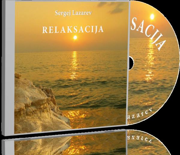 CD Relaksacija S.N. Lazarev