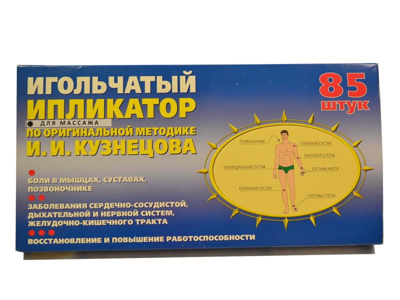 Akupunkturni masažer - aplikator Kuznjecova