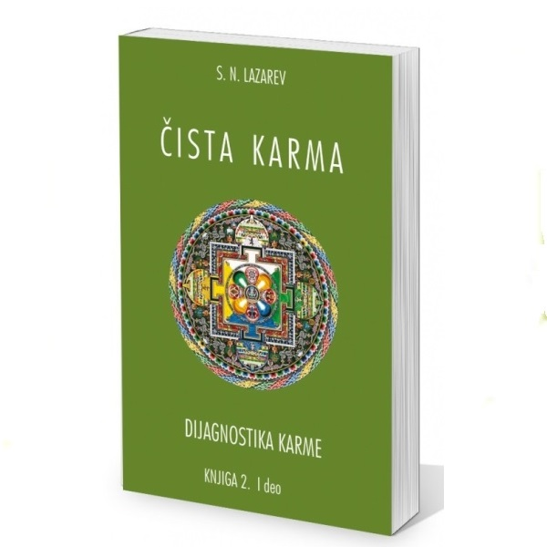"""S.N. Lazarev: Dijagnostika karme: """"Čista karma"""", knjiga 2. – I deo"""