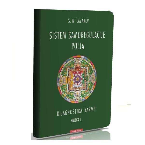 S.N. Lazarev: Audio-knjiga