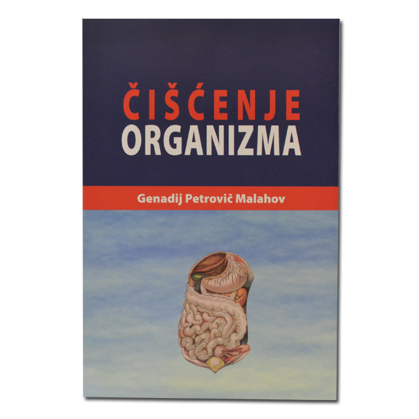 Čišćenje organizma G. P. Malahov