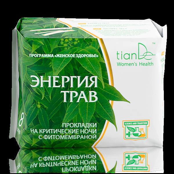 TIANDE  higijenski ulošci kritične noći energija bilja 8kom