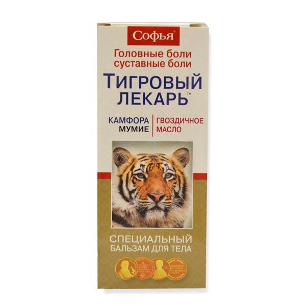 Sofia tigrova mast 75ml