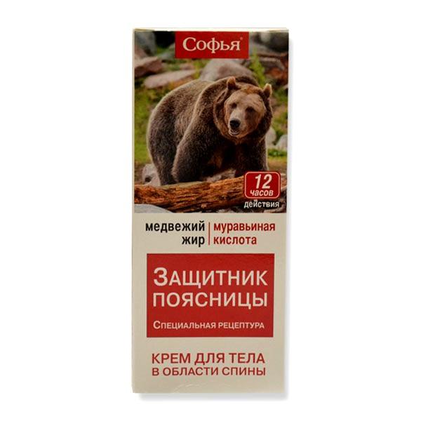 Stop išijasu-krema za telo sa medveđom mašću i mravljom kiselinom 75ml Sofia