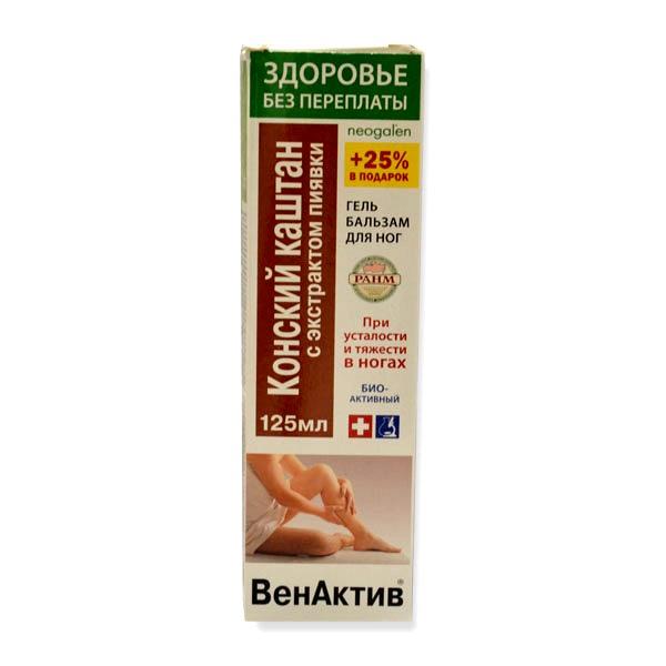 Sofia Venaktiv  gel balzam divlji kesten sa ekstraktom pijavice 125ml