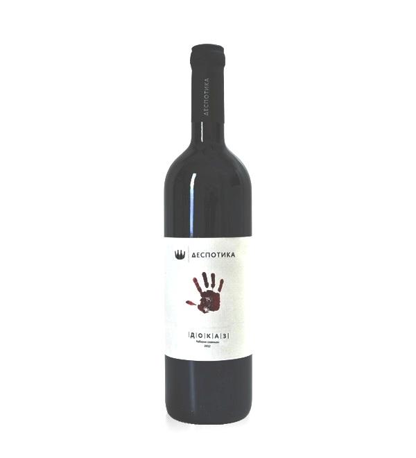 Dokaz crveno vino 0,75 l Despotika