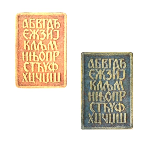 Keramički magnet - azbuka