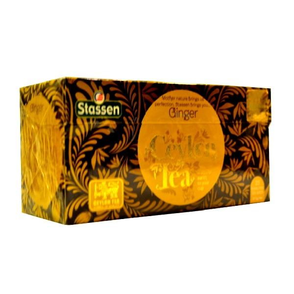 Stassen Đumbir Cejlonski čaj 37,5g
