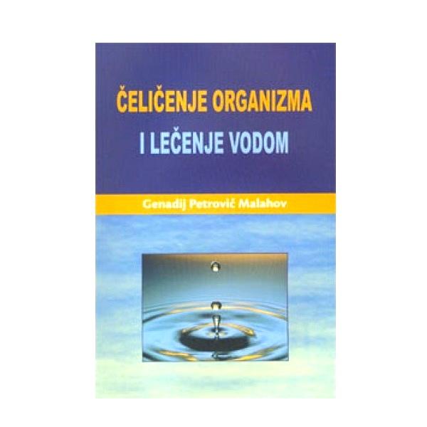 Čeličenje organizma i lečenje vodom - G.P. Malahov