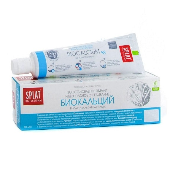 SPLAT Biocalcium Travel  Pasta za zube 40ml