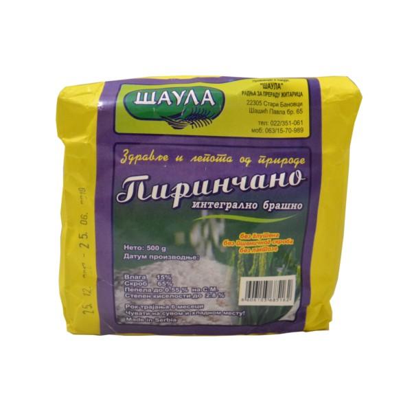 Integralno pirinčano brašno 500g