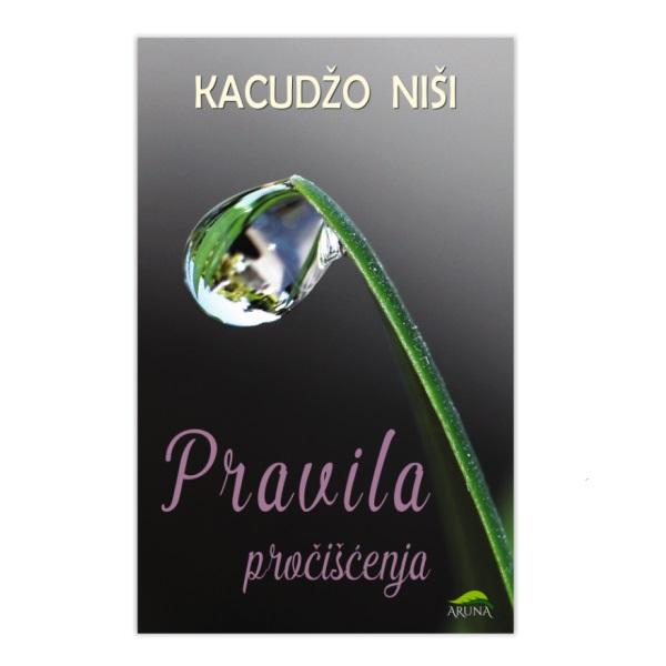 Pravila pročišćenja Kacudžo Niši