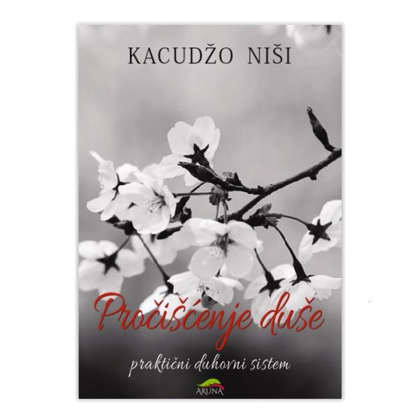Pročišćenje duše Kacudžo Niši