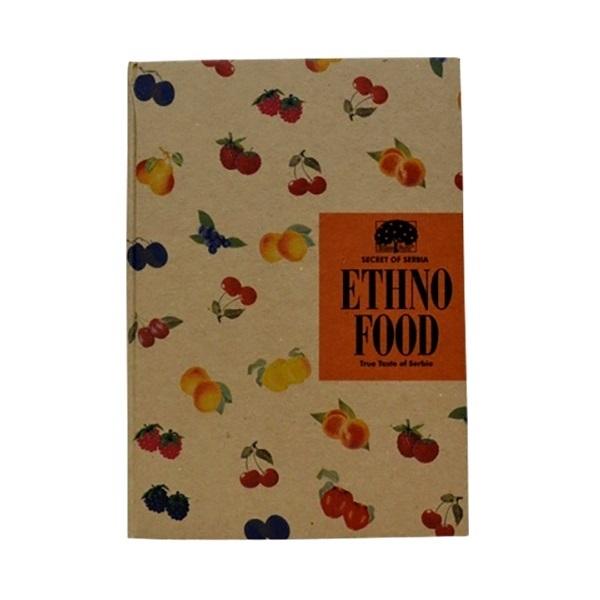 ETHNO FOOD Suvenir kartonska poklon kutija - Džem 6x50 g