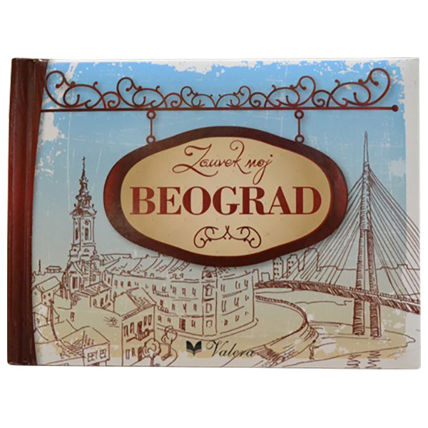 Zauvek moj Beograd poklon knjiga
