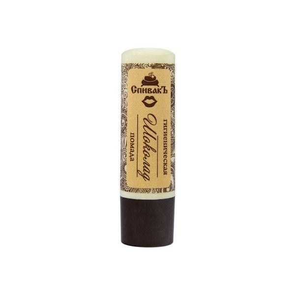 Spivak Higijenski ruž (Labelo) Čokolada 4g