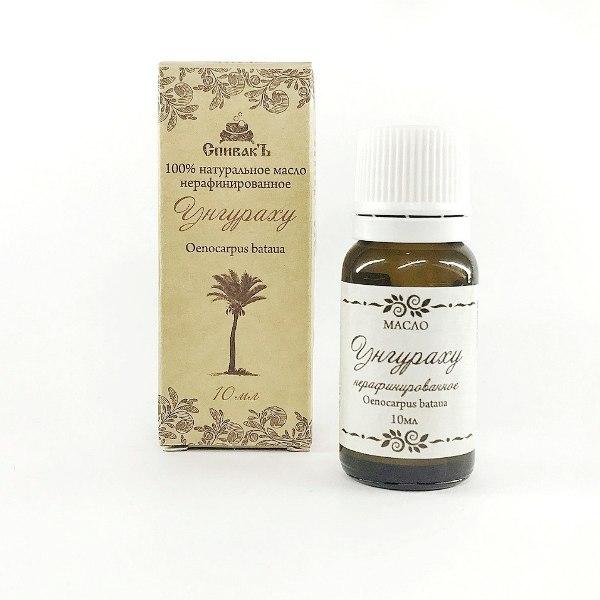 Spivak ulje Ungurahu 10ml (Oenocarpus bataua)
