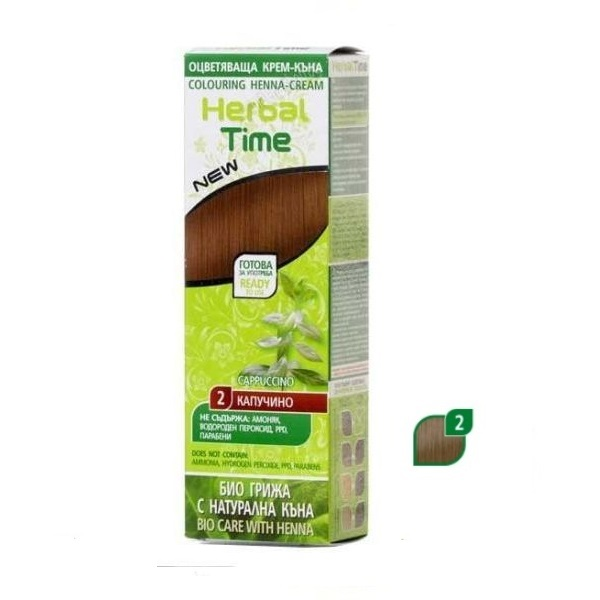 Herbal Time Kana u gelu 2 kapućino 75 ml