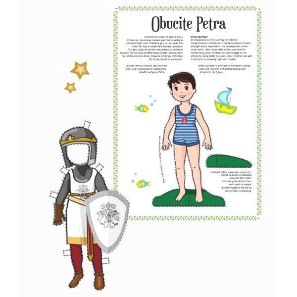 Obucite Petra