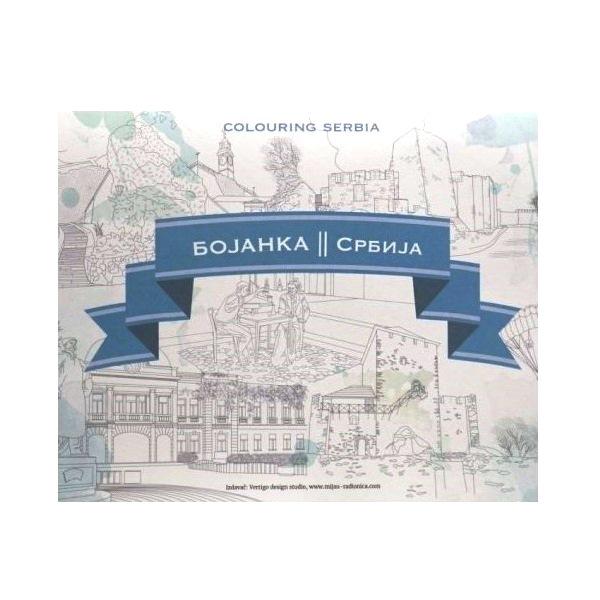 Bojanka Srbija Vertigo
