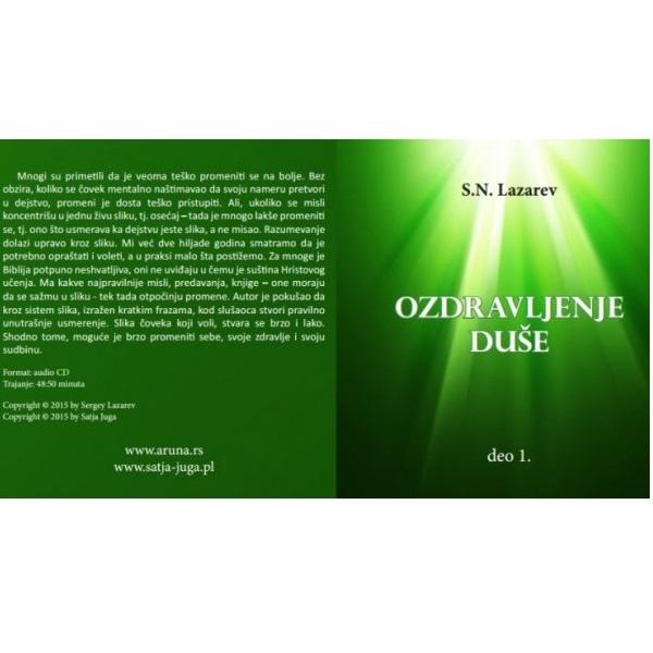 CD Ozdravljenje duše 1. deo S.N. Lazarev