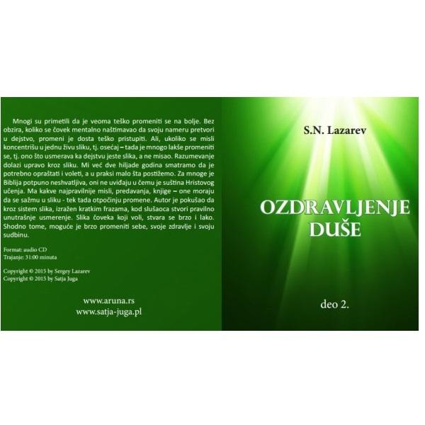 CD Ozdravljenje duše 2. deo S.N. Lazarev