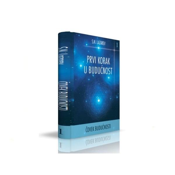 S.N. Lazarev: Prvi korak u budućnost (edicija