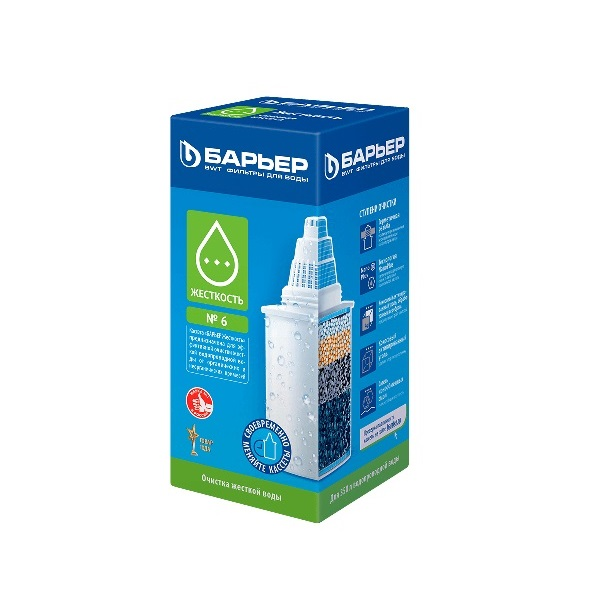 Barrier filter patrona za tvrde vode (Hardness)