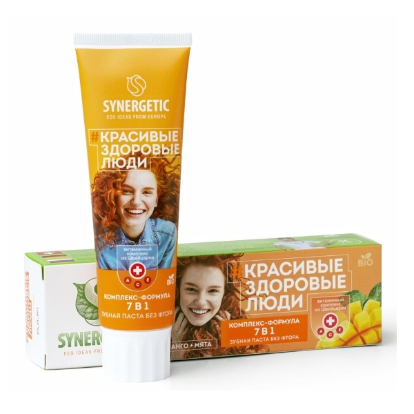 SYNERGETIC  bio vitaminska pasta za zube kompleks formula  7u1 100g