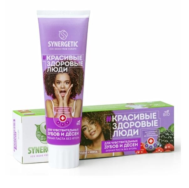SYNERGETIC  bio vitaminska pasta za osetljive zube i desni 100g