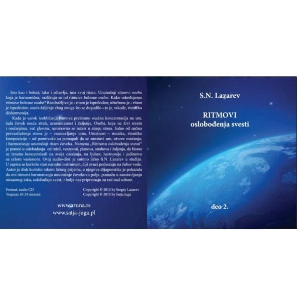 CD Ritmovi oslobođenja svesti 2. deo S.N. Lazarev