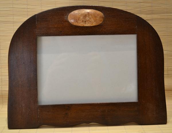 Ram za sliku 13x18 cm