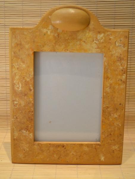 Ram za sliku 13x10 cm-1