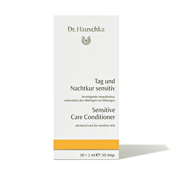 Dr.Hauschka Ampule za lice S / 10 ampula