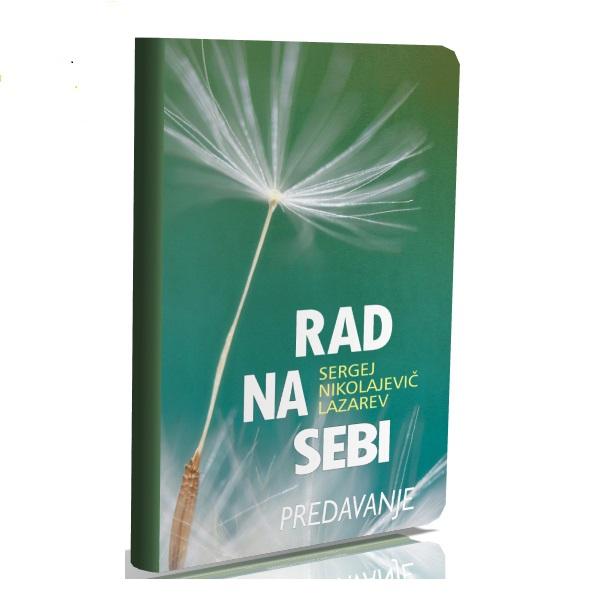 DVD S.N. Lazareva