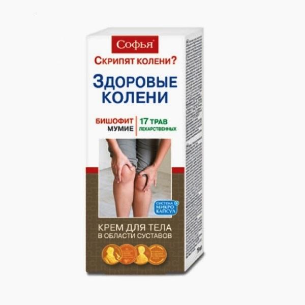 Sofia krema za zglobove kolena sa bišofitom i 17 lekovitih trava 75ml