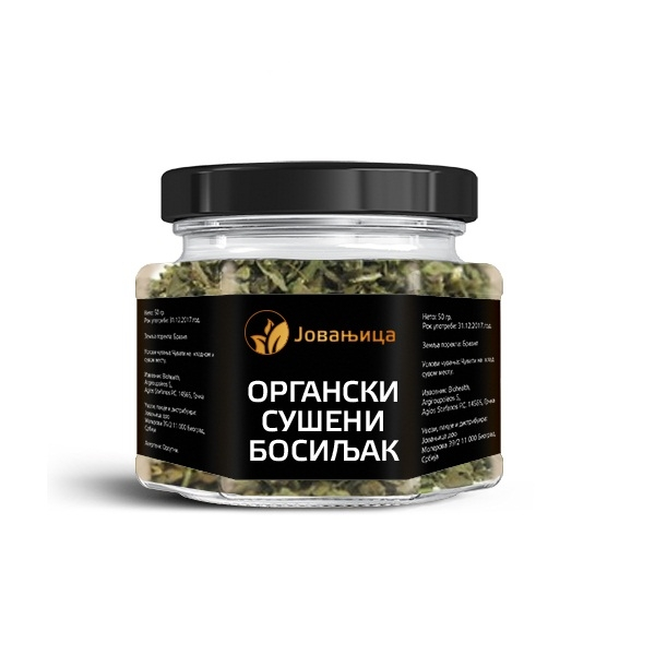 Sušeni bosiljak organic Jovanjica 17g