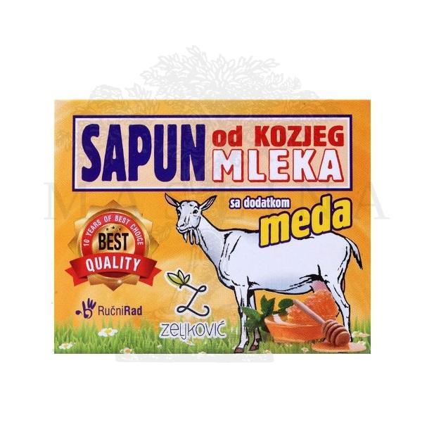 Sapun od kozjeg mleka sa dodatkom meda 70g