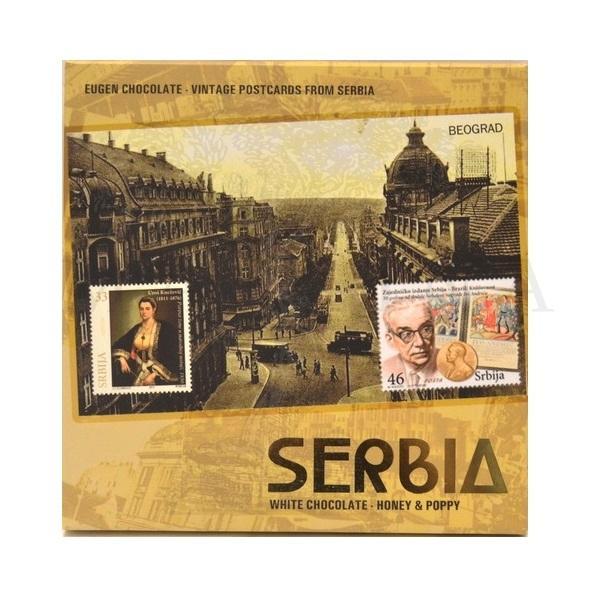 Eugen Čokolada Razglednica iz Srbije - Beograd 75 g