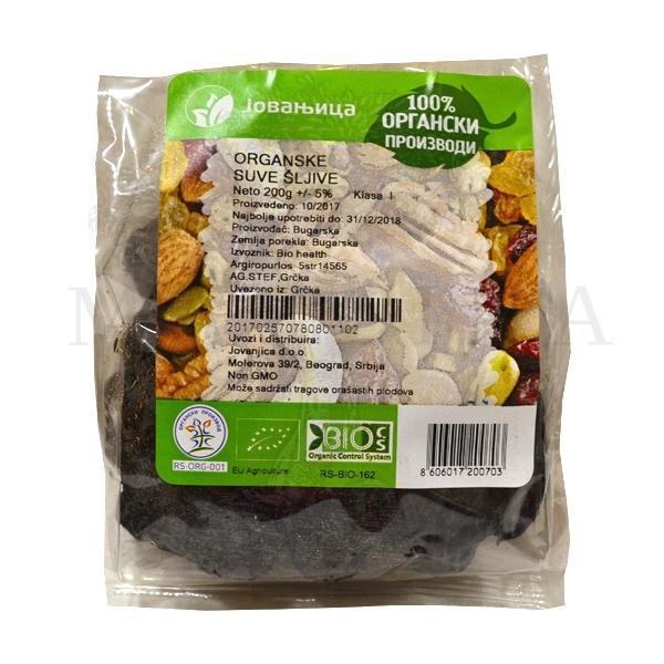 Suve šljive bez koštice organic Jovanjica 200g