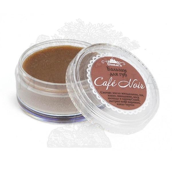 Spivak Balzam za usne Café noir 15g