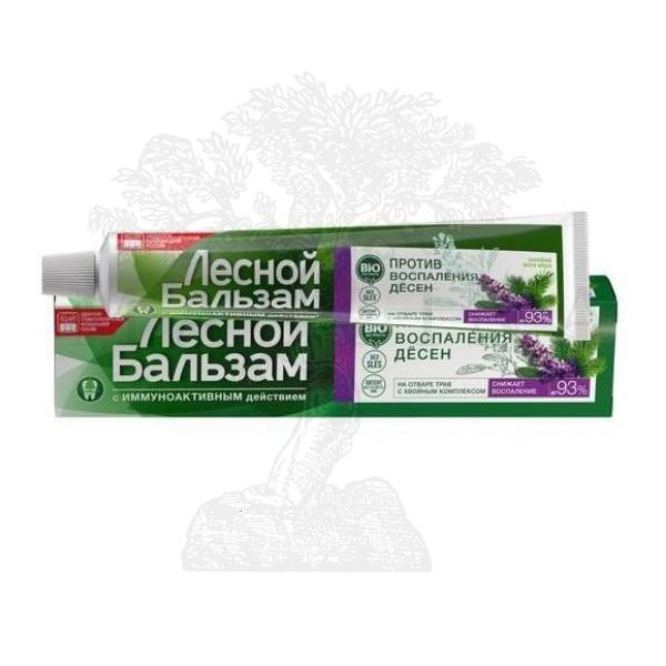 Šumski balzam Medicinska zubna pasta protiv upale desni 75 ml