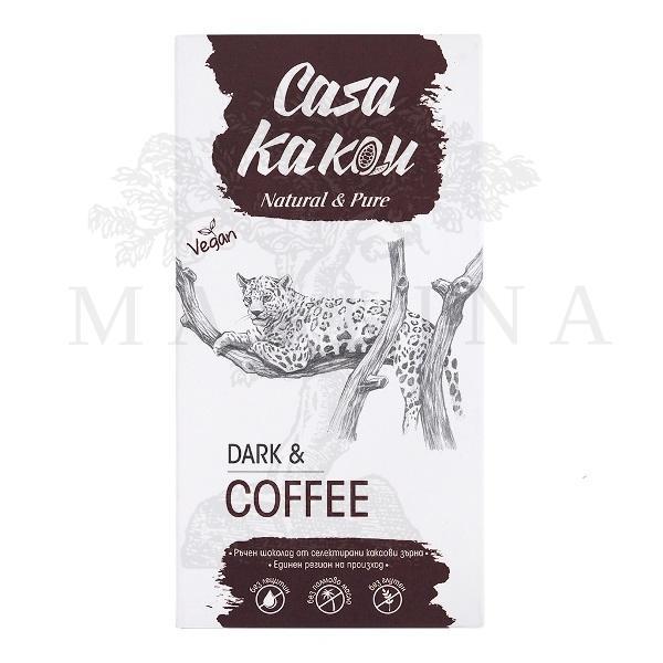 Crna čokolada 68% sa zrnima kafe Casa kakau 80g
